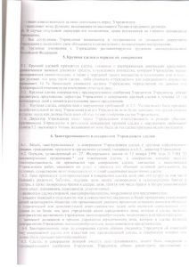 Scan_20170616_105725
